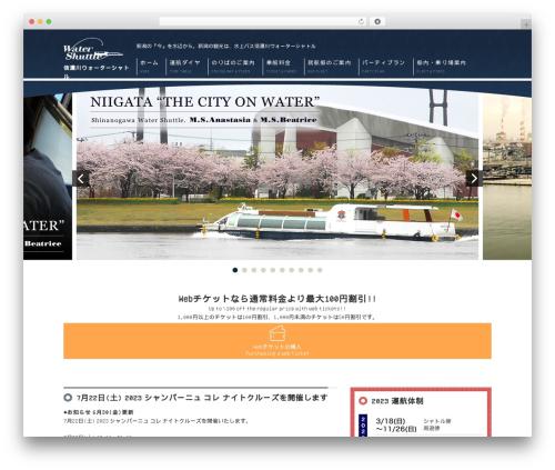 Free WordPress Contact Form 7 add confirm plugin - watershuttle.co.jp