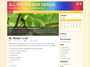 Beauty best WordPress gallery