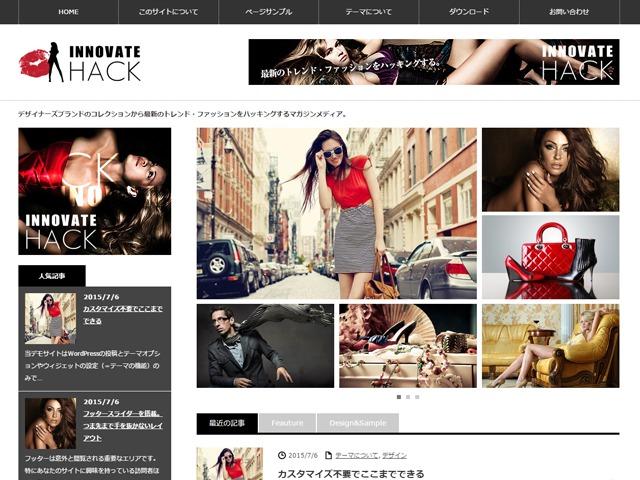 INNOVATE HACK new best WordPress template