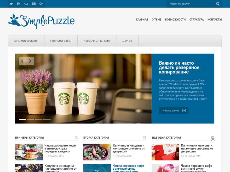 Simple Puzzle WordPress blog template