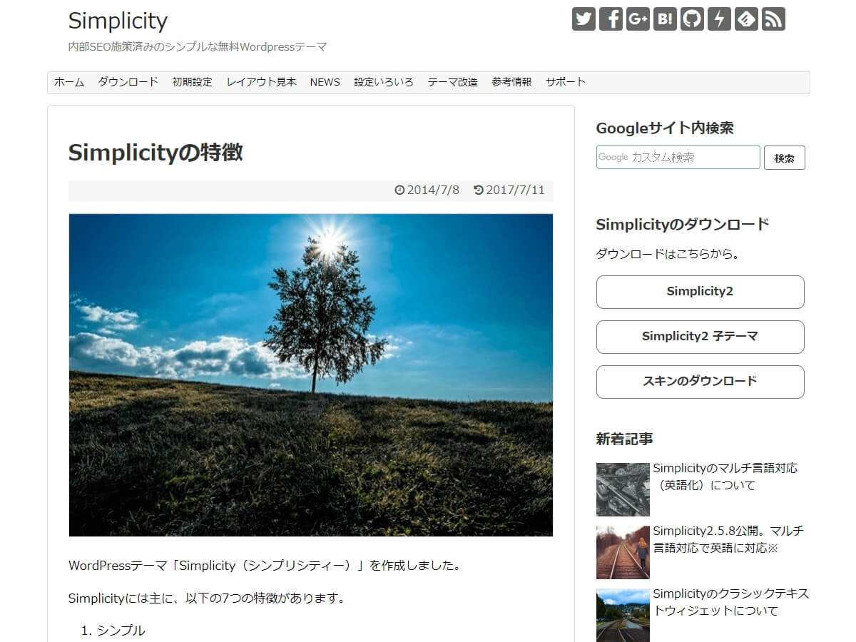 Simplicity2 best WordPress template