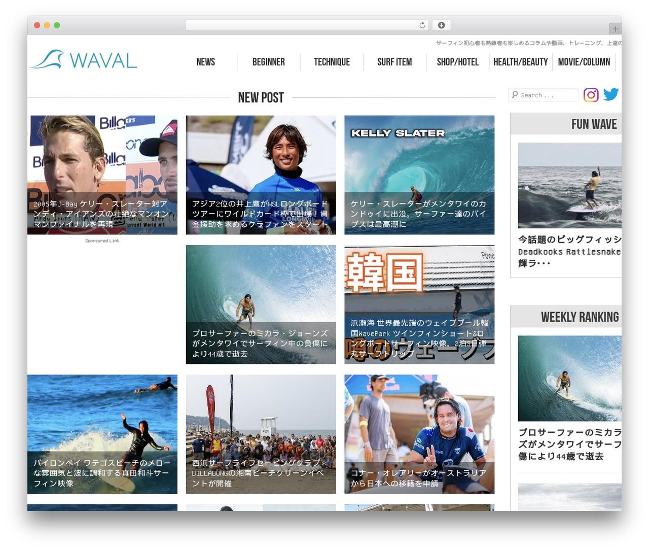 waval_var4 WordPress website template - waval.net