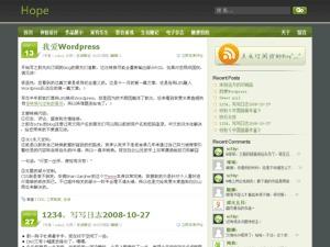 Theme WordPress Green Hope