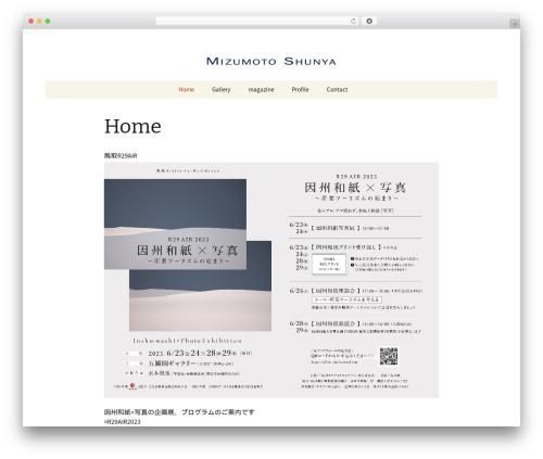 Twenty Thirteen free WordPress theme - waterbook.net