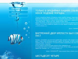 WP theme sea