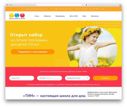 Www smarty ru моды скайрим special edition сборки