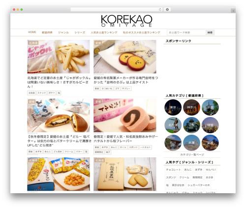 Template WordPress stinger3ver20131023 - korekao.com