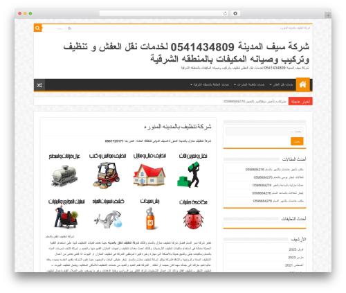 Sahifa (shared on wplocker.com) WordPress theme - alnadaksa.com