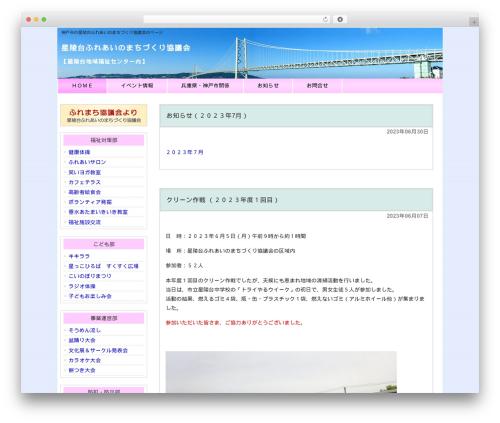 WordPress theme responsive_041 - seiryodai-furemachi.com