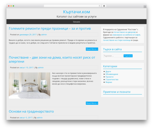 BlueGray WP theme - kyrtachi.com