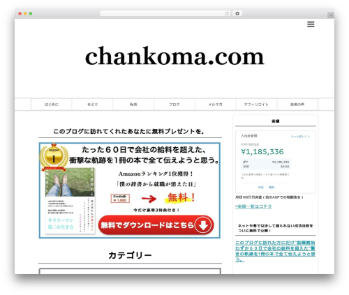 Best WordPress template Simplicity2 - chankoma.com