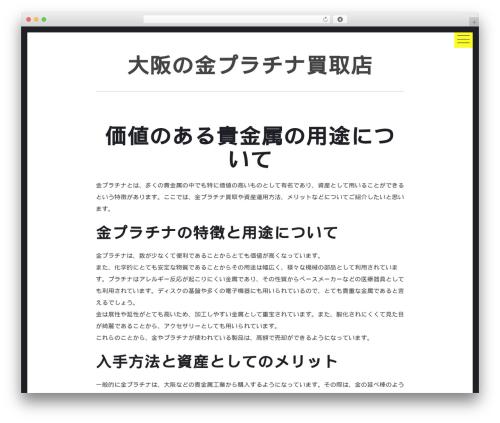 WP template hexo - jutaku-kounyu.com