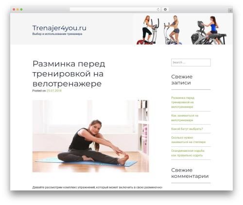 Gym Express WordPress template free - trenajer4you.ru