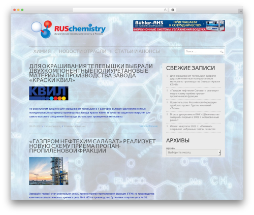 Theme WordPress Hannari - ruschemistry.com