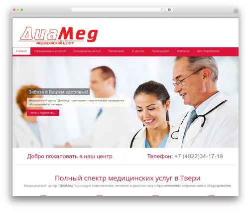 Health-Center-Lite WordPress free download - diamed-tver.com