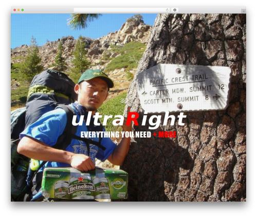 Template WordPress Salient - ultrarightbackpacking.com