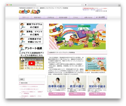 Theme WordPress cloudtpl_030 - kp-funabashi.com