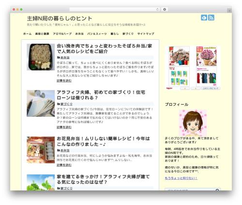 Simplicity2 best WordPress theme - nkyoku.com