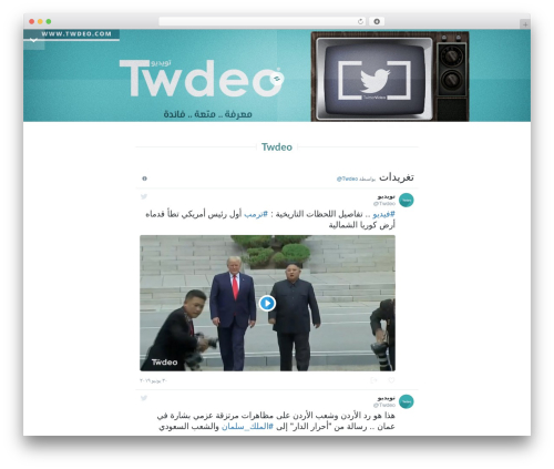 Lyretail free website theme - twdeo.com