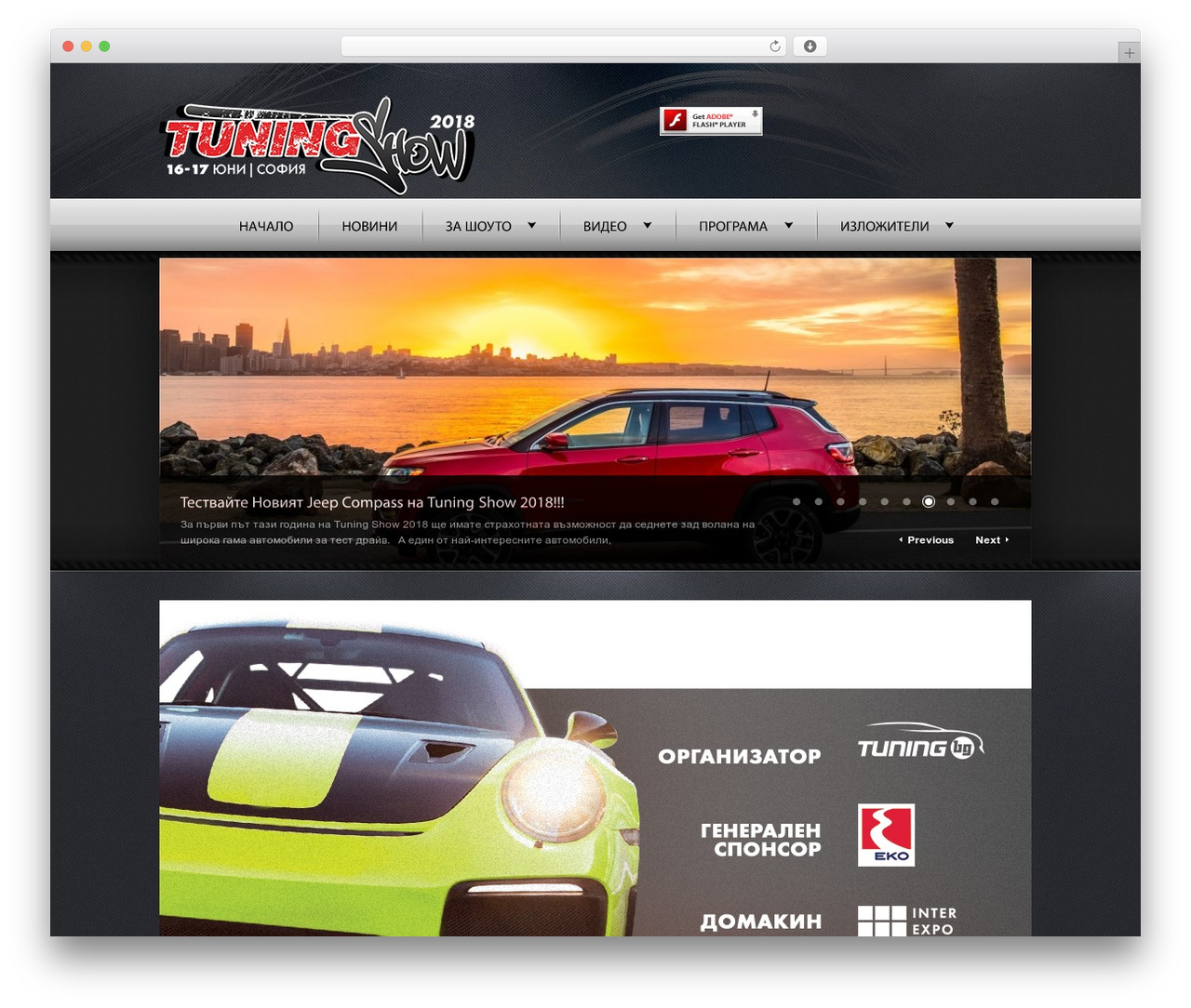 Radial Premium Theme WordPress website template - tuningshow.bg