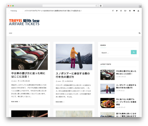 Seoboost WordPress website template - juwarisoba.com