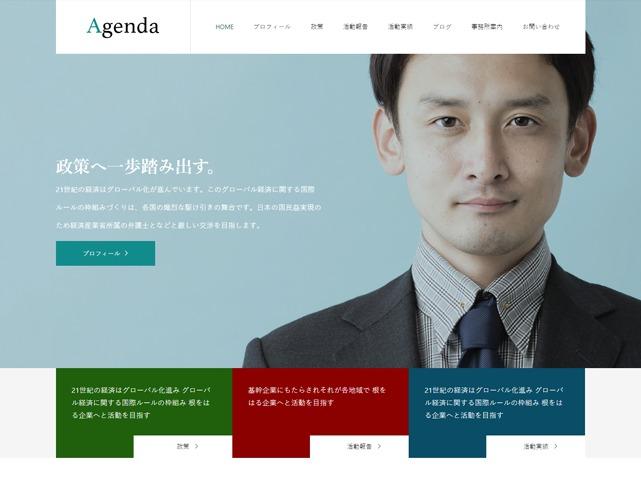 Theme WordPress AGENDA