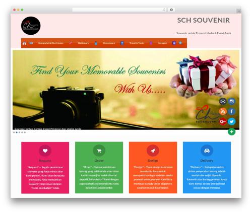 Vantage Premium free WordPress theme - schsouvenir.com
