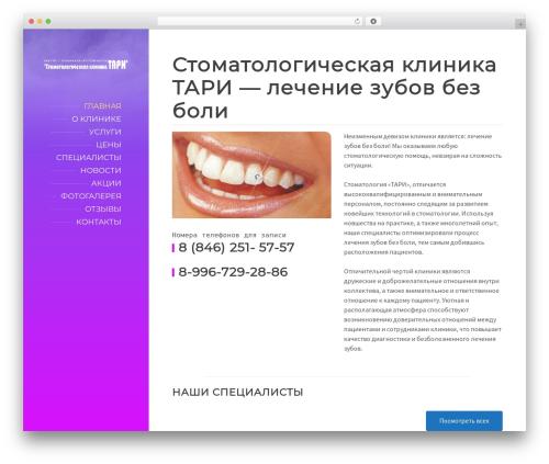 BeautySpot WordPress theme - taristom.com