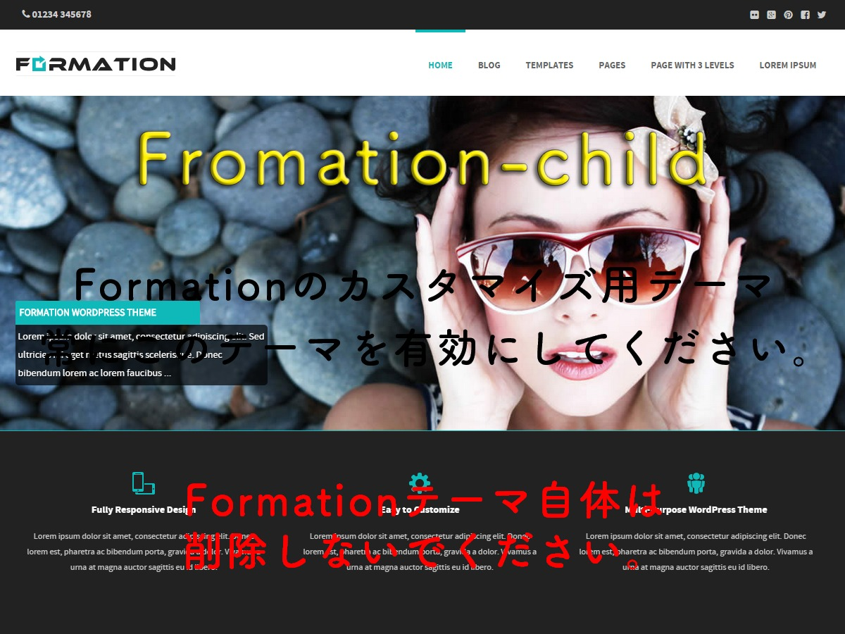 formation Child WordPress page template