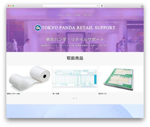 monomania WP template - tprs.co.jp