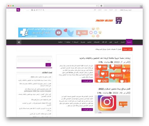 Sahifa (shared on wplocker.com) template WordPress - 7mosh.com