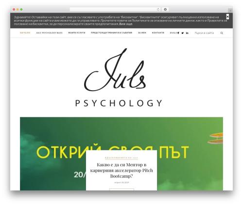 Rosemary Themekiller.com WordPress page template - julspsychology.com