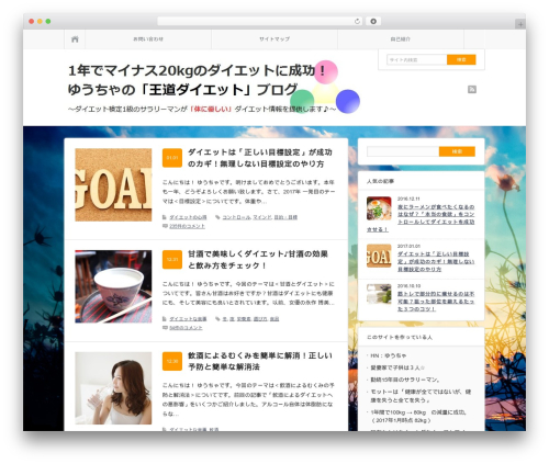 SINKA top WordPress theme - xn--ecki4eoz5563hvdwb.com