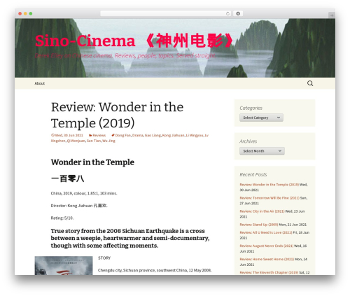Twenty Thirteen free website theme - sino-cinema.com