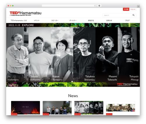 LIQUID CORPORATE WP template - tedxhamamatsu.com