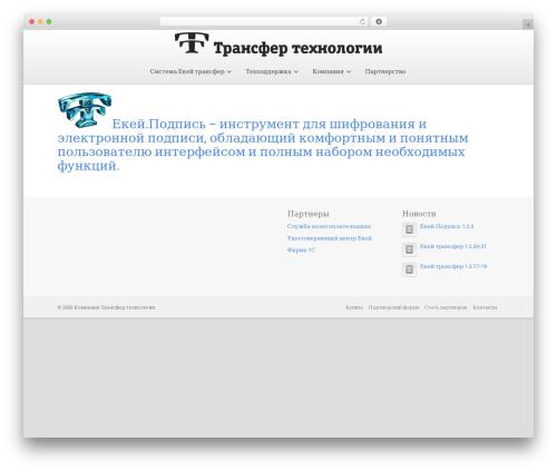 Souffle theme WordPress - tsfer.ru