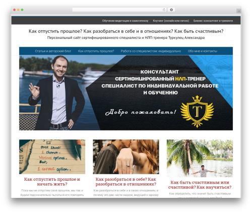 Free WordPress WP Social SEO Booster – Knowledge Graph Social Signals SEO plugin - turkulets.com