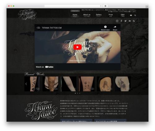Amber WordPress theme - tifanatattoo.com