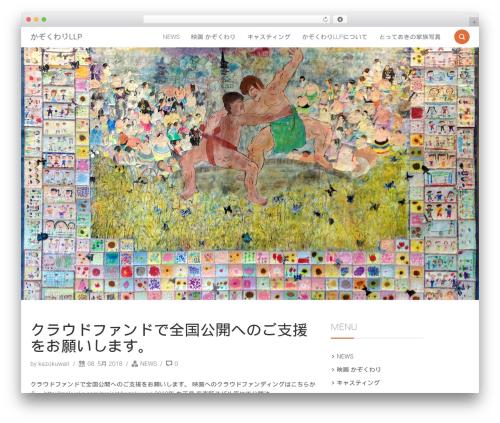 Smallblog best free WordPress theme - kazokuwari-llp.com