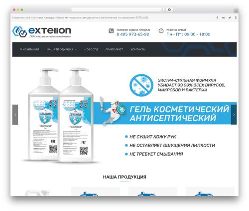 TheBuilt theme WordPress - extelion.com