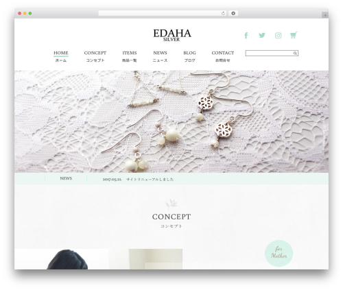 WordPress theme JetB_press_11 - edahasilver.com