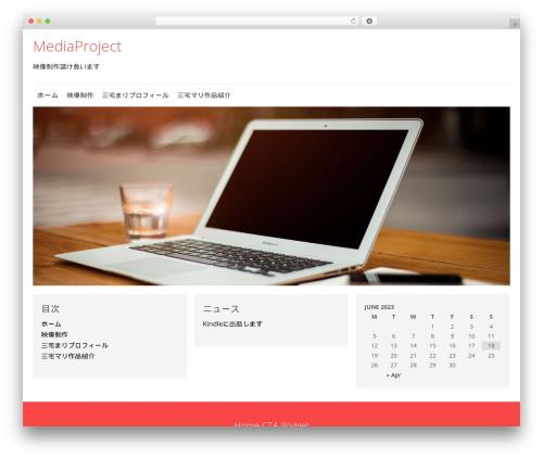 SmartShop best WordPress theme - mediaproject1.com