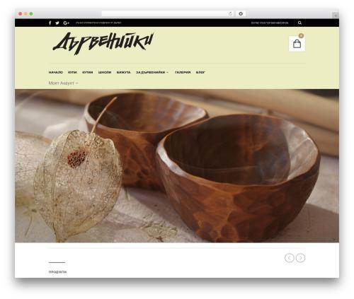 The Retailer WordPress theme - darveniiki.com