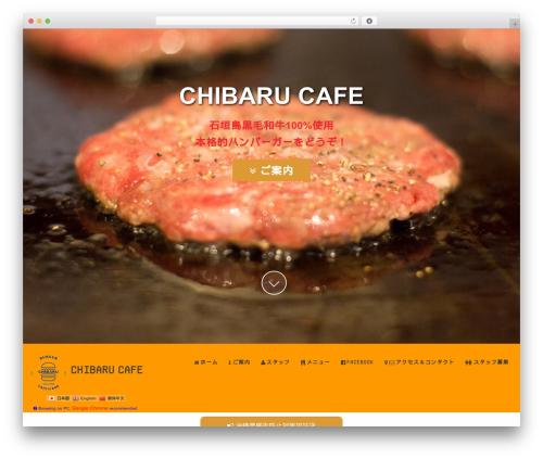 SKT White premium WordPress theme - chibarucafe.com