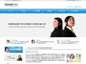 cloudtpl_094 WordPress theme design