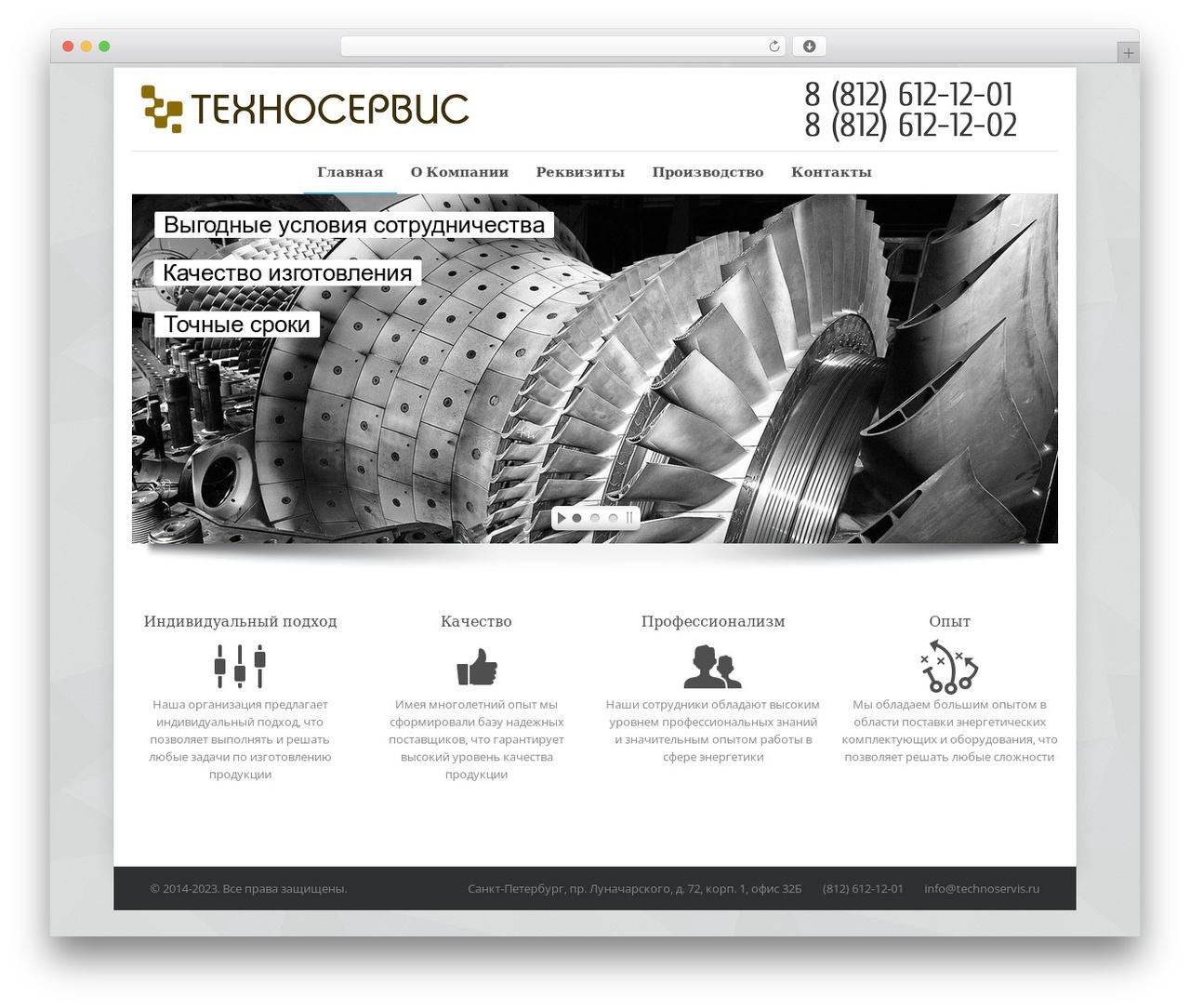 Quare premium WordPress theme - technoservis.ru
