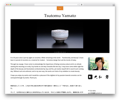 Themify Fullpane premium WordPress theme - tsutomu.tv