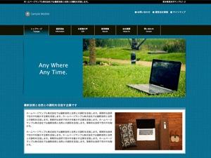 WP template cloudtpl_1233