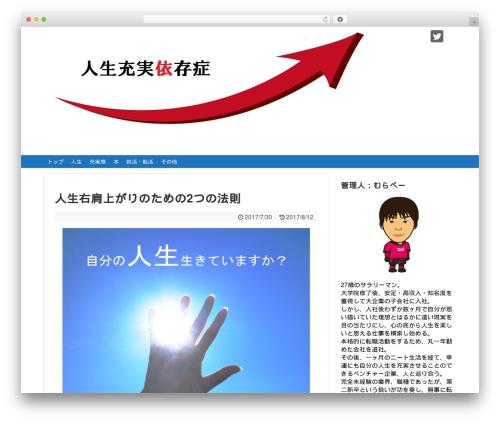 Simplicity2 WP template - murapei.com