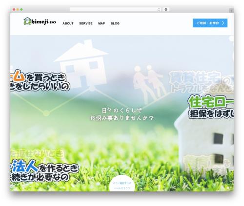 AGENT WP theme - himeji-jso.com